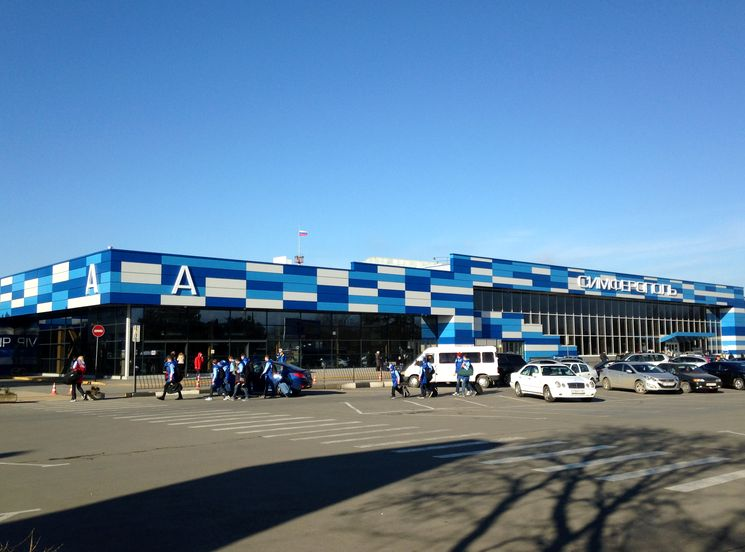 Simferopol International Airport